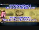 【CIV6GS】茜王のポーランド信仰作戦 Part1