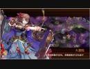 御城プロジェクト:RE~眼鏡城娘縛り~犬神の憑霊 絶難全蔵大破無し(画質改善版)