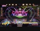【試聴動画】ラブライブ!サンシャイン!! Aqours 3rd LoveLive! Tour ~WONDERFUL STORIES~ Blu-ray Memorial BOX