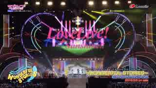 【試聴動画】ラブライブ!サンシャイン!!