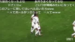 永井謙佑(FC東京 NOW) スーパーゴールを見たか?覚えているのか?