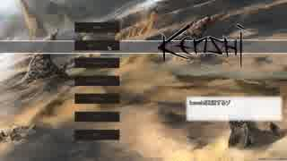 【Kenshi】安住の地を探すゆうさく