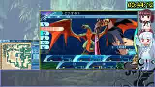 【RTA】世界樹の迷宮X Heroic 裏ボス撃破 4時間35分14秒 Part 3/17【VOICEROID実況】