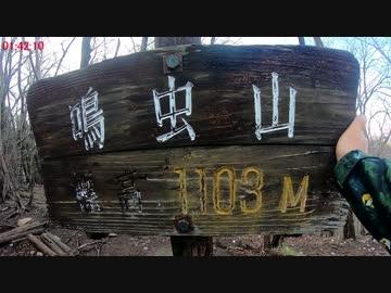 RTA NAKIMUSHI Mountain