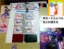 【カードゲーム】東方ナンバースマッシュ対戦 紅魔郷デッキVS妖々夢デッキ【その2】
