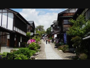 【ゆっくり】徒歩で日本一周part614【大桑→中津川】