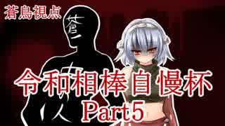 【ポケモンUSM】ヤンデレパーティ-病的愛