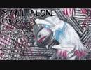 【東方ボーカル】still alone【空中に沈む輝針城】