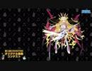【第二回チュウニズム公募楽曲】Brave again / たっくやまだ TAK-YAMADA 「ステラリウス部門」