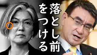 韓国の徴用工は誤りだ?韓国の露骨に日本に擦り寄るガス抜き記事に反吐が出る!
