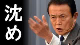 日本には100年の歴史を誇る大阪創業の3社が、でも韓国がフッ化水素国産化できない本当の理由とは…