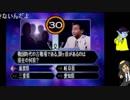 ウンフェ総裁が挑む「クイズミリオネア」【コメント修正版】