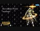 【第二回チュウニズム公募楽曲】Revolular Point/sazanami
