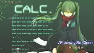 【初音ミク】Faraway,So Close【オリジナル】