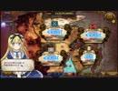 【ランス10】初週プレイでクリアA魔物界大侵攻Part10(終わり)
