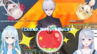 【マイクラ】りんご磨きデッキで楓先輩と対話する葛葉【対りょるす】