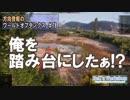 【WoT】 方向音痴のワールドオブタンクス Part78 【ゆっくり...