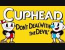 【CUPHEAD日本語版】ウワサの激ムズゲー2人プレイ実況【MSSP/M.S.S Project】