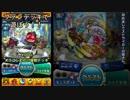 【モンスト】ファンデッキで遊ぼう #000「オラゴンお化け屋敷の妖怪退治」【ゆっくり実況】