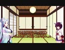(VOICEROID劇場)東北きりたんが葵自殺事件に挑む(よもぎ餡ミステリー) 2