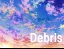 【UTAU】Debris feat. 粍音モン【オリジナル曲】
