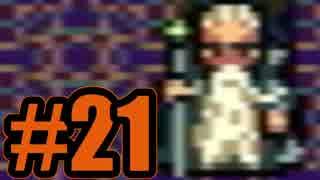 (21)はじめてのFFⅥ実況  ーゾゾタウ