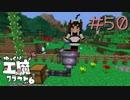 ゆっくり工魔クラフトS6 Part50【minecraft1.12.2】0217
