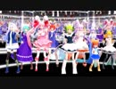 【Di Gi Charat MMD】ミキミキ★ロマンティックナイト