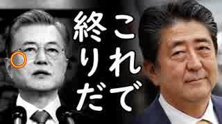 文在寅大統領は経済王なのに韓国製造業崩壊で雇用92万件が海外流出した本当の理由に一同失笑!