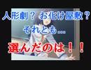 【第五弾】女の子を斜めから凝視する旅(DCⅡP.C. 実況プレイ)PART02