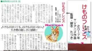 天王寺動物園2019年4月19日の情報誌で「け