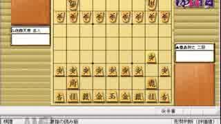 気になる棋譜を見よう1527(豊島二冠 対 佐藤名人)