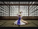 藍様にDaisuke踊ってもらった