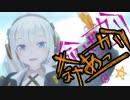 【紲星あかりCOVER】【MMD】命ばっかり [字幕演出あり版][1080p30fps]