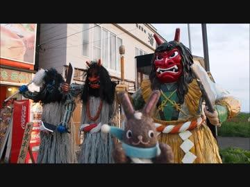 ウサチョフ、北海道へ行くっ!第1回 『めざせ 男鹿半島うごっ!』