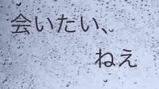 【NNIオリジナル曲】宵部憂 - Rainy Shelter Dwellers