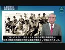 ソウル大学の李教授 日本軍慰安婦問題の真実 1.朝鮮戦争と韓国軍慰安婦