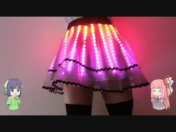 micro: I made a glowing skirt with a bit