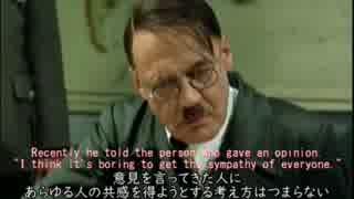 けものフレンズ騒動を英語で説明版 未完