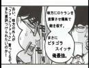 休日限定引き篭りのHalo3(スキル27)