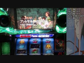 【パチスロ】エウレカセブン2 一撃万枚目指す!part46【設定5】