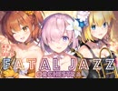 【Fate/Grand Order】ビッグバンドジャズメドレー【東京アクティブNEETs】