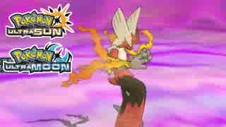 【ポケモンUSM】最強トレーナーへの道Act489【メガバシャーモ】