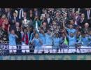 セレモニー 《18-19FAカップ》 [決勝] マンチェスター・シティ vs ワトフォード