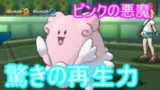 【ポケモンUSM】日々シングルレート対戦実況 続part48【受ける】