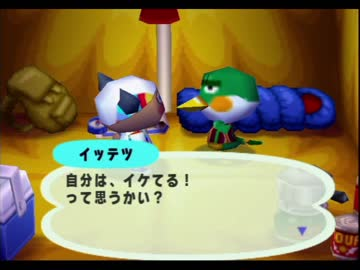 ◆ Animal Crossing e + live play ◆ part 134