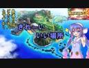 【ポケモンUSM】 島巡りはごちうさパとですか?1羽 【ウナ実況】