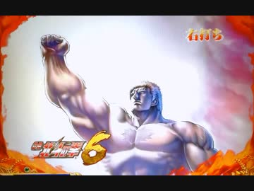 【パチンコ】CR北斗の拳6宿命H84【169回目】
