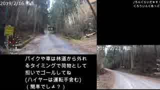 【RTA】和泉葛城山蕎原コースRTA【茶番遭