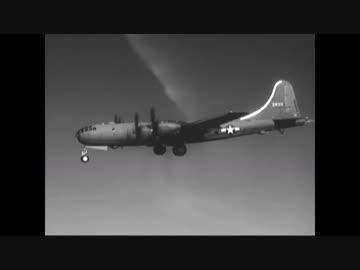 【字幕】軍事機密: B-29の飛行手順と搭乗員の役割_防御火力/着陸編 米軍公式1944